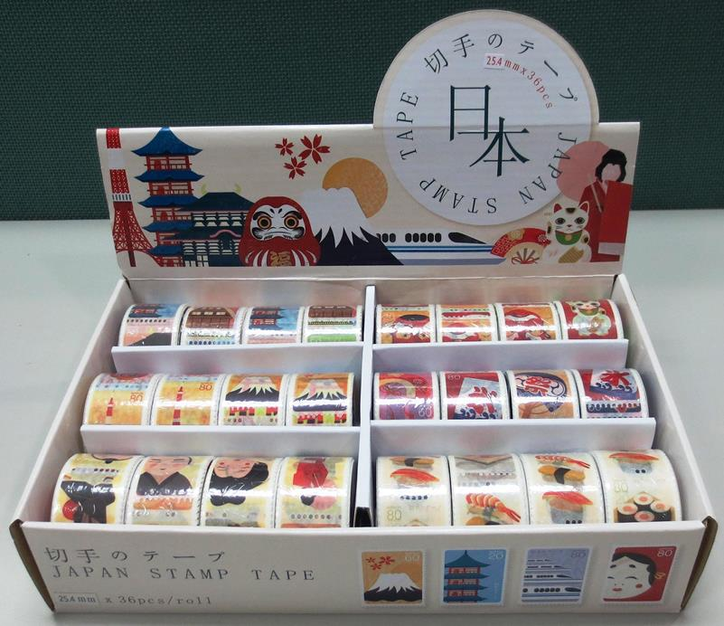 WASHI STAMP TAPE IN DISPLAY BOX